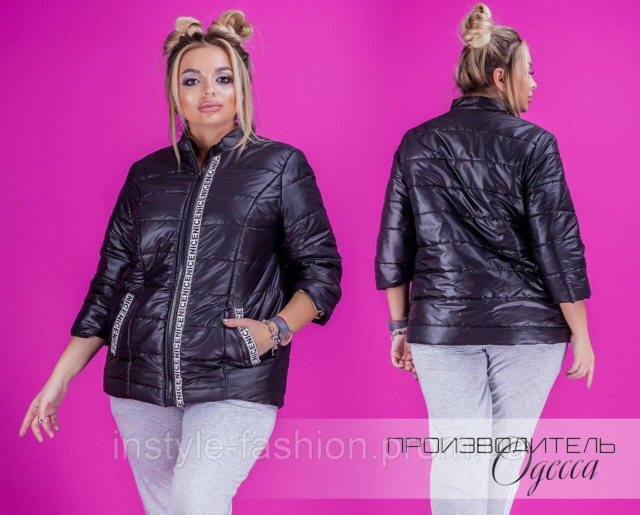 Куртка женская ткань плащевка с рукавом 3/4 до 56 размера черная