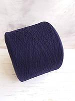 Шерсть 80%, полиамид 20% New Mill синий