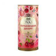 """Подарочный чай Lovare """"Королевский десерт"""" 80g"""
