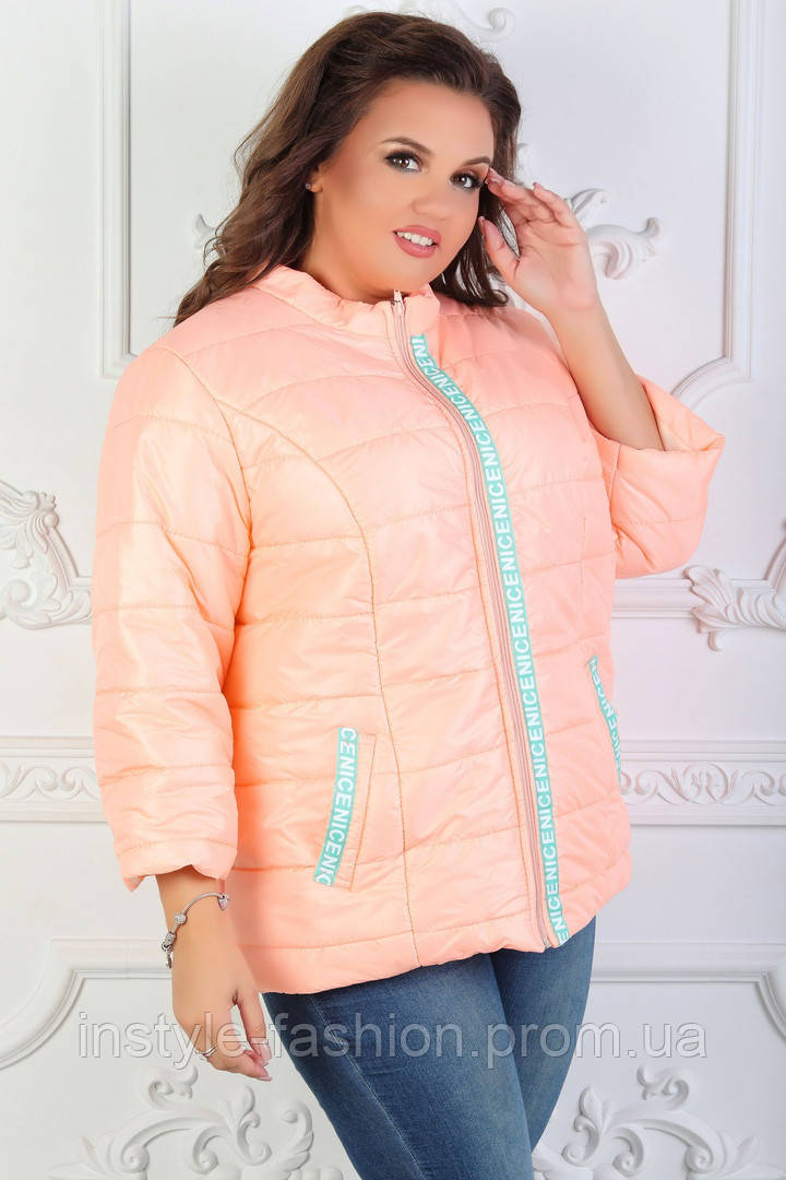Куртка женская ткань плащевка с рукавом 3/4 до 56 размера оранжевая