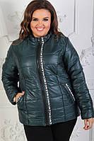 Куртка женская ткань плащевка до 56 размера темно-зеленая