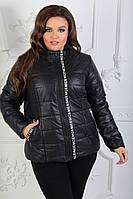 Куртка женская ткань плащевка до 56 размера черная