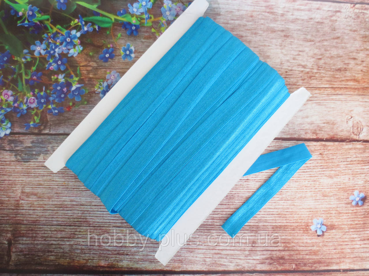 Бейка-резинка для повязок, цвет небесно-голубой, 15 мм