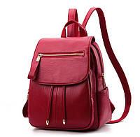 Рюкзак городской женский Ginger red