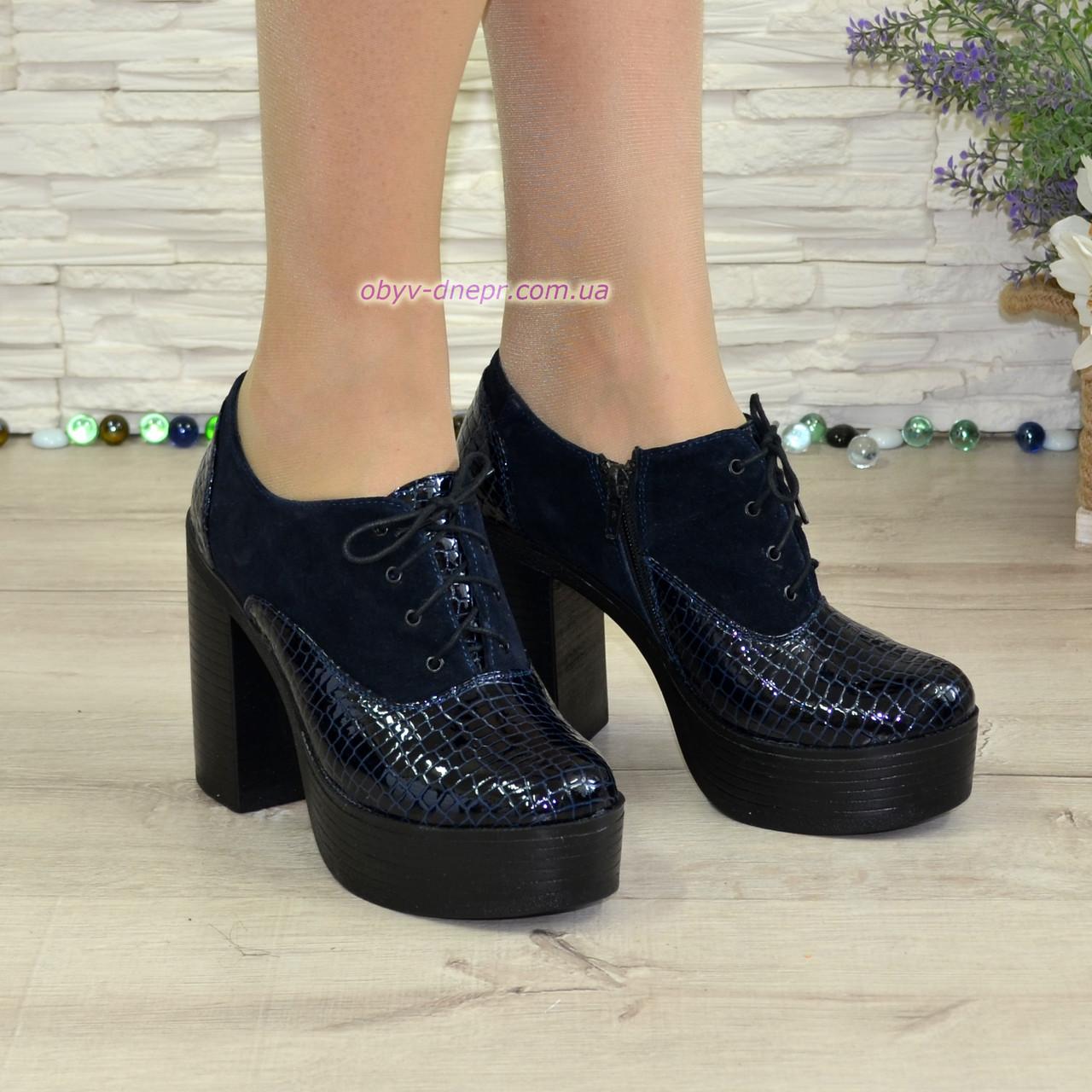 Женски синие туфли на высоком устойчивом каблуке, на шнуровке, натуральная кожа питон и замша