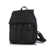 Рюкзак городской женский Kate black