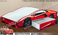 Кровать машина Ламборджини СУПЕРКАР 1700х700, фото 1
