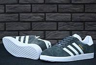 """Кроссовки мужские замшевые Adidas Gazelle Dark Grey """"Темно-серые"""" р. 41-45"""