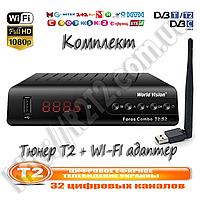 Комплект Wi-fi адаптер Тюнер спутниковый Т2 Тюнер  World Vision Foros Combo T2/S2/C