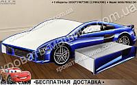 Кровать машина Ауди СУПЕРКАР 1700х700, фото 1