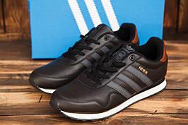 Кроссовки мужские Adidas HAVEN   30992