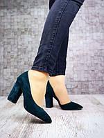 Женские зеленые замшевые туфли в категории туфли женские в Украине ... 9773bbcd99f