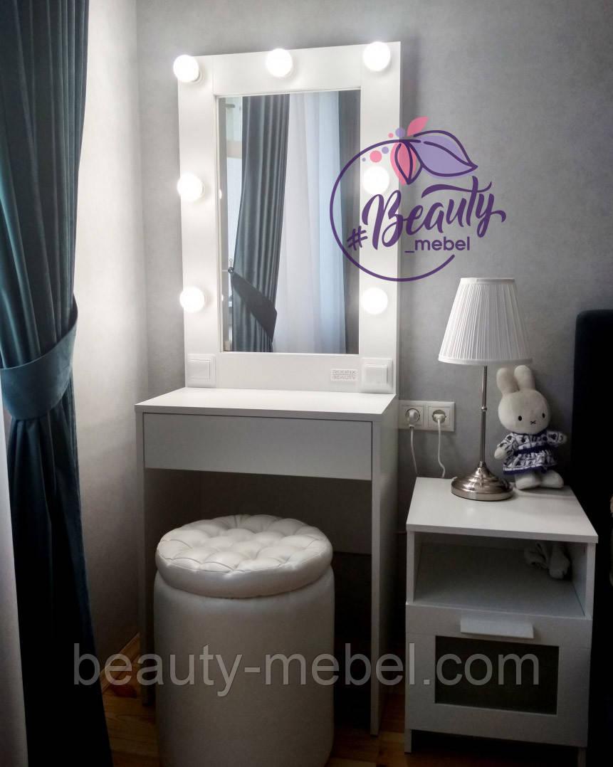 Узкий гримерный столик, высокое зеркало с подсветкой, белый