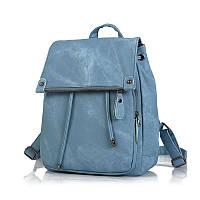 Рюкзак городской женский Kate blue