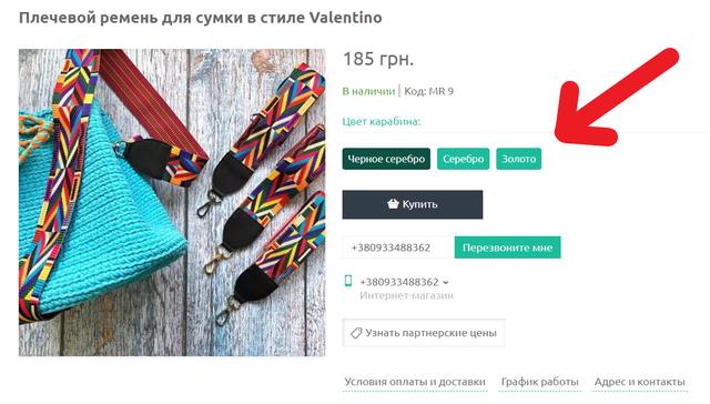 e3d1cf4ac85e Съемные ленточные ручки для сумок с карабинами купить с доставкой по ...