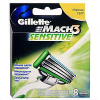 Gillette Mach3 Sensitive 8 шт. в упаковке сменные кассеты для бритья (лезвия джилет)