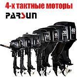 Моторы 4-х тактные