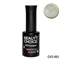 "Гель-лак Beauty Choice с мерцанием ""Magical flash""  GVS-001 ,10 мл"