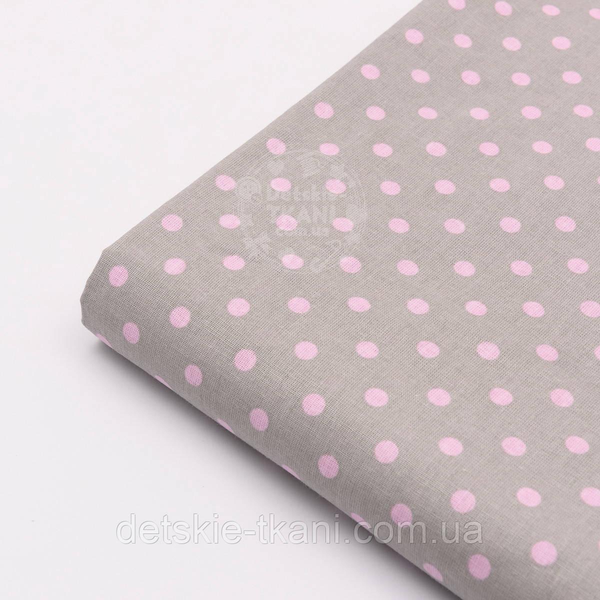 Отрез ткани №488 с розовым горошком 6 мм на сером фоне, размер 53*160