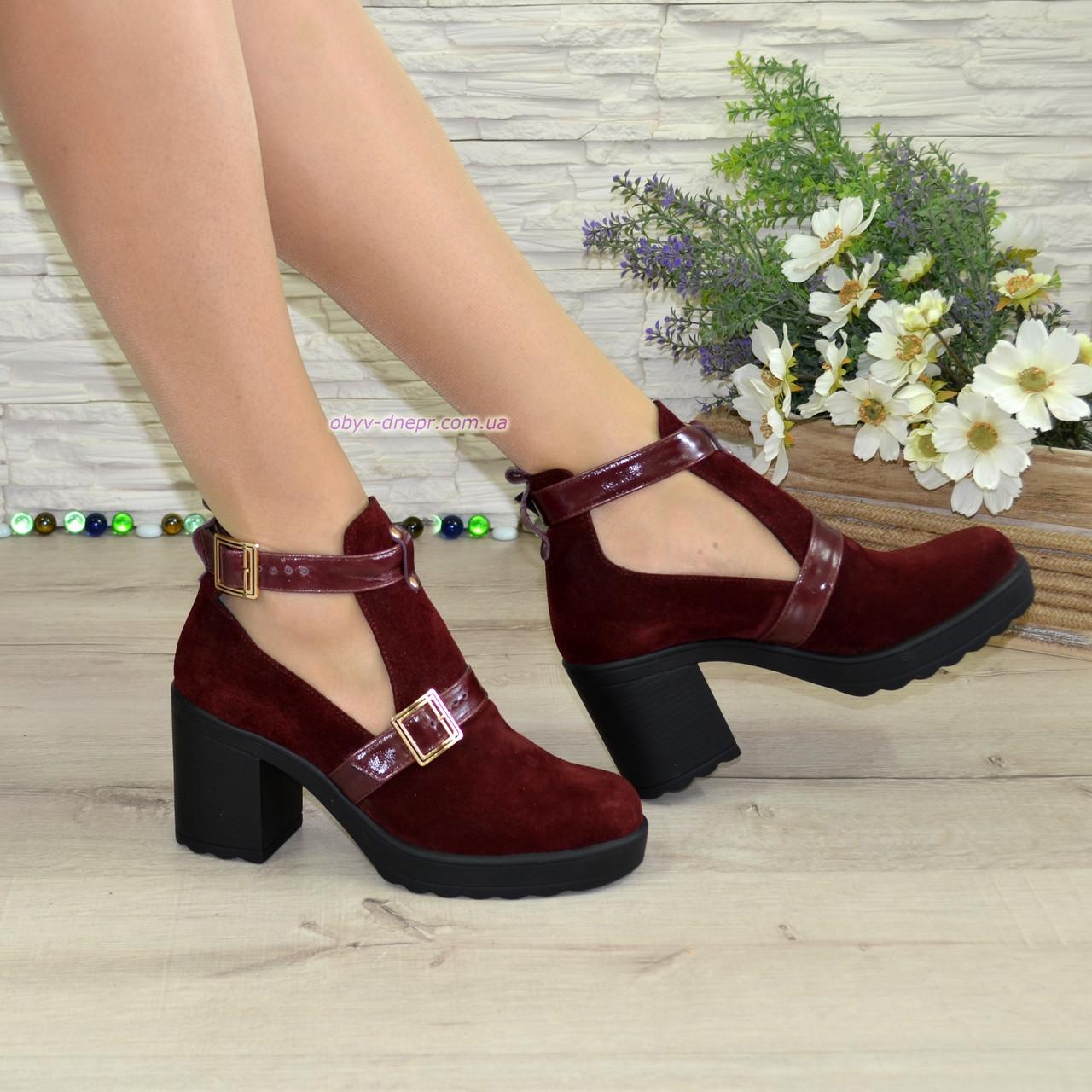 bfeed70eb ... Ботильоны открытые замшевые женские на устойчивом каблуке, цвет бордо,  ...