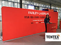 Рекламный стенд 5х2 метра - выставочный, фото 1