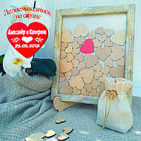 Рамка для пожеланий на 45 сердечек (золотисто-бежевая)