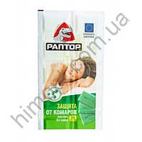 Пластинки от комаров Раптор, 10 шт