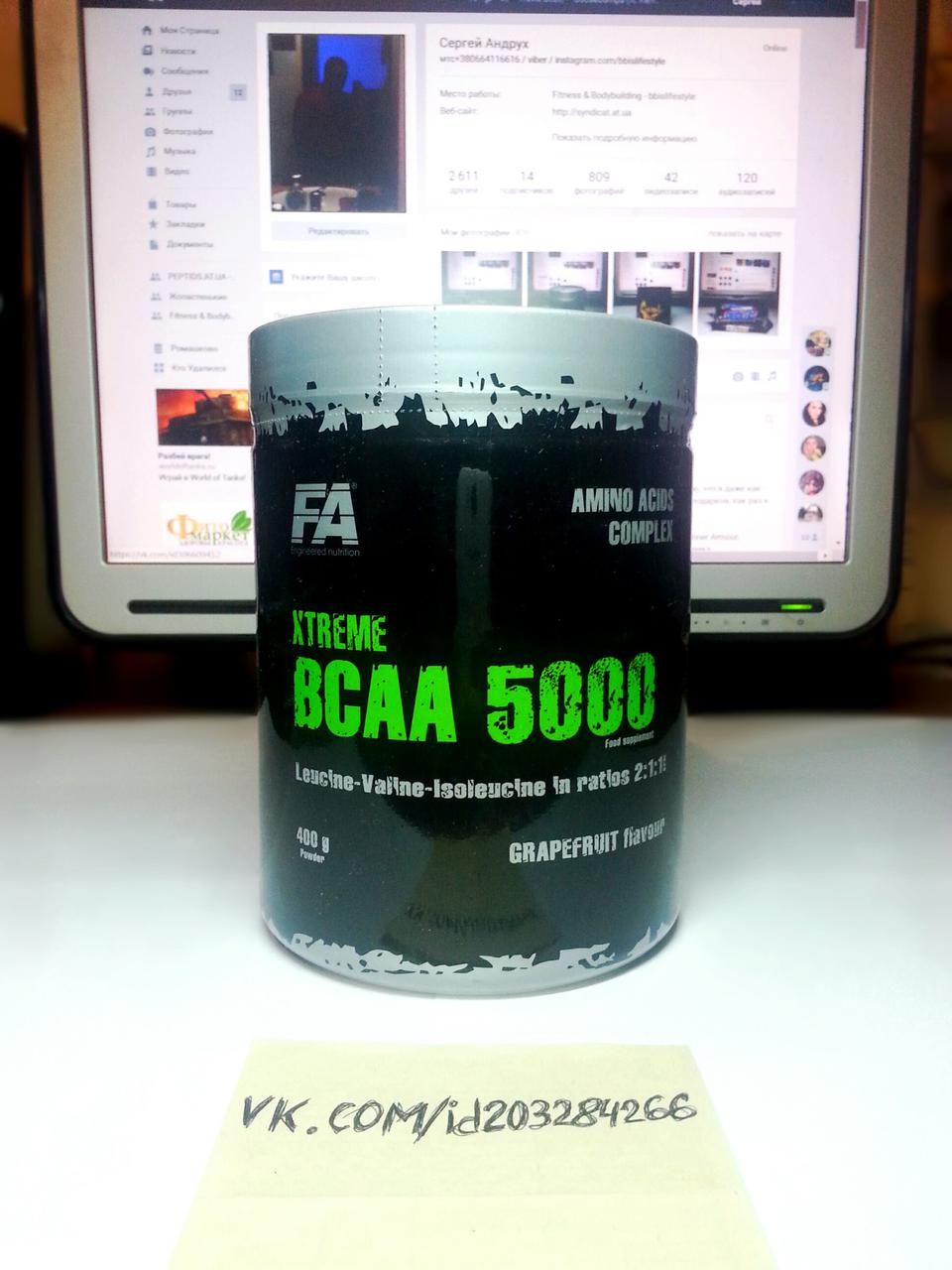 Fitness Authority Xtreme BCAA 5000 400г
