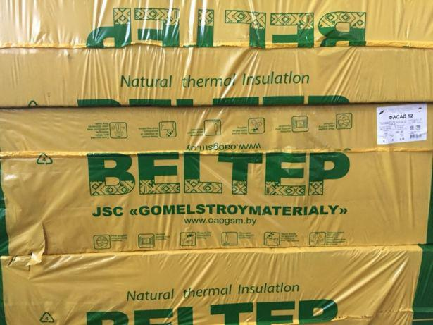 Утеплитель Beltep 12 Белтеп 12 (100 мм) (1,8м²)