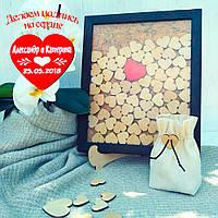 Рамка для пожеланий на 75 сердечек (венге)