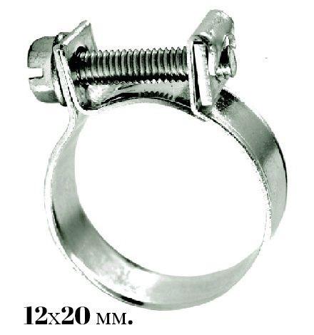 Хомут металл 12х20 (50шт) (уп.)