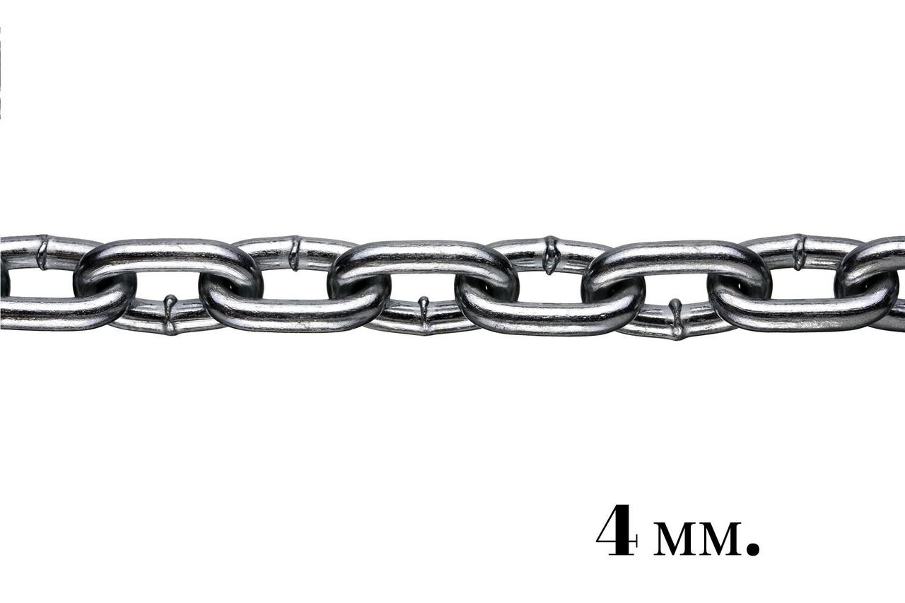 Цепь короткозвенная 4 мм (40м)
