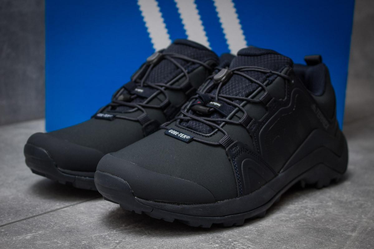 Кроссовки мужские Adidas Terrex Gore Tex, темно-синие (14013) размеры в наличии ►(нет на складе)