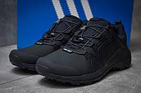Кроссовки мужские Adidas Terrex Gore Tex, темно-синие (14013) размеры в наличии ►(нет на складе), фото 1