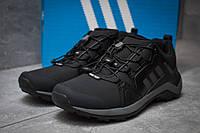 Кроссовки мужские Adidas Terrex Gore Tex, черные (14014) размеры в наличии ► [  41 (последняя пара)  ]