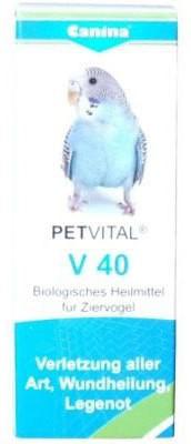 Сanina PETVITAL V40  при стрессе, снижении яйценоскости (драже) -10гр