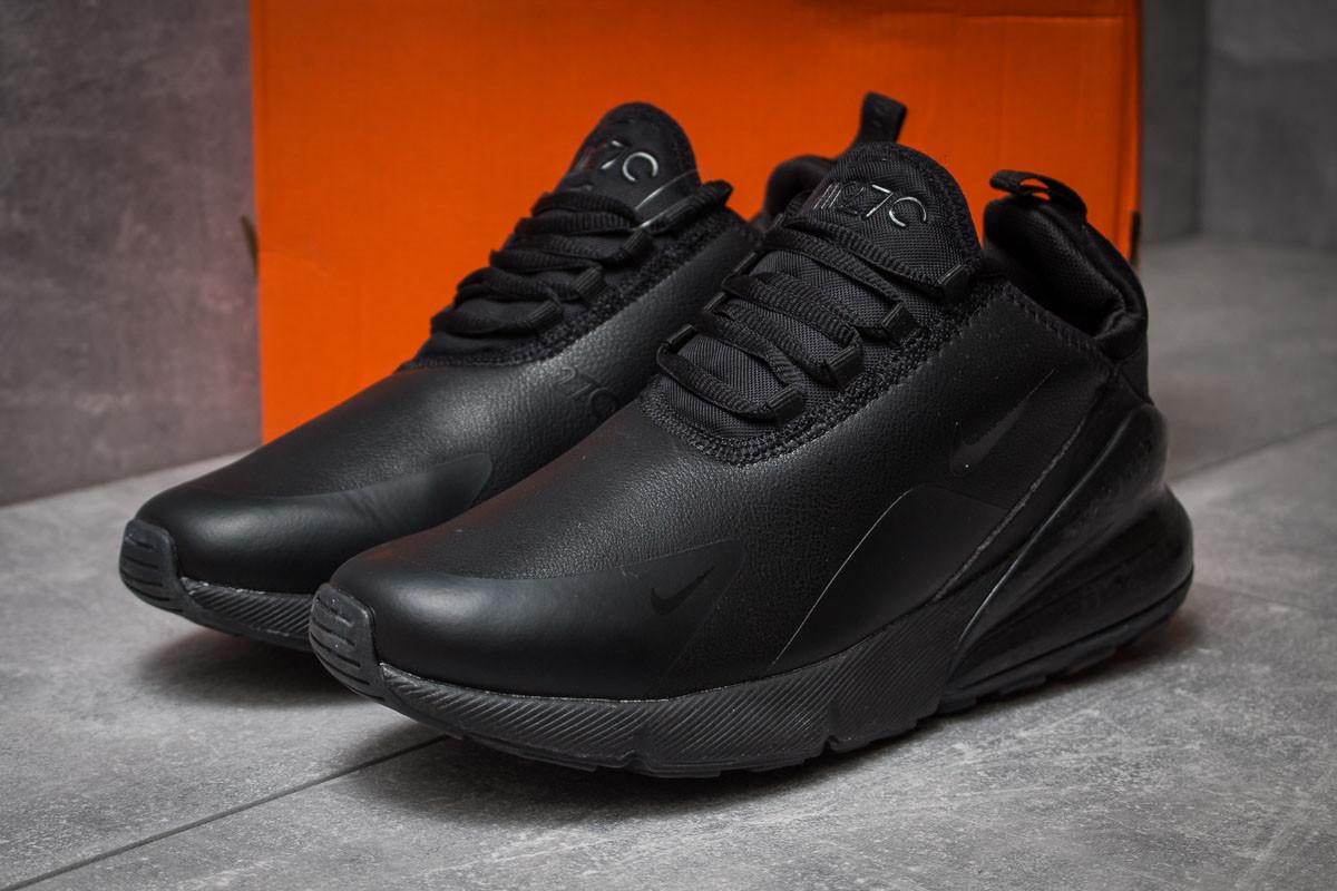 Кроссовки мужские 14024, Nike Air 270, черные ( нет в наличии  )