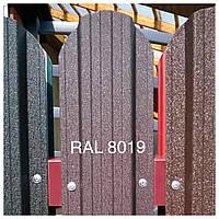 Штакетник матовый двухсторонний 0,4мм RAL 8019