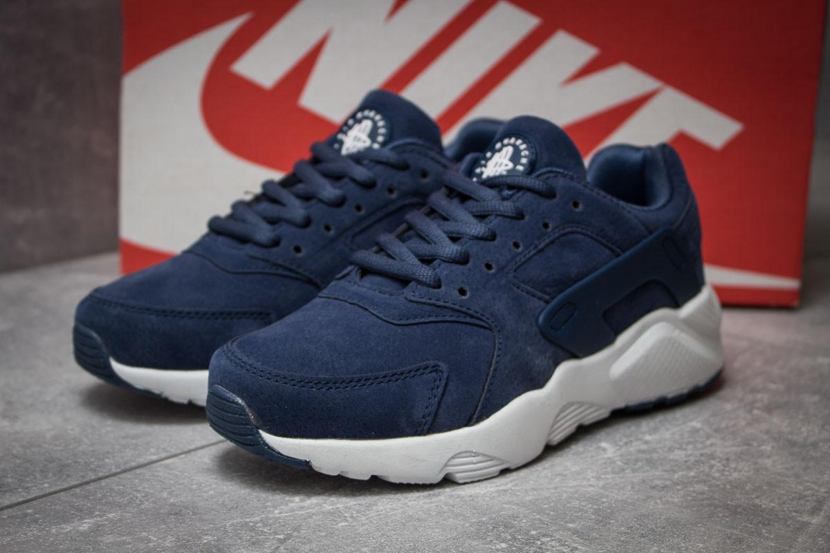 Кроссовки женские Nike Air, темно-синие (14066) размеры в наличии ►(нет на складе)