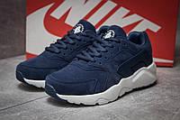 Кроссовки женские Nike Air, темно-синие (14066) размеры в наличии ►(нет на складе), фото 1