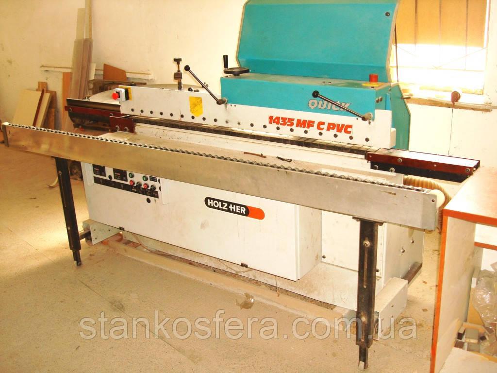 Кромкооблицовочный станок HolzHer Quick 1435 проходной б/у 2001 г. в.