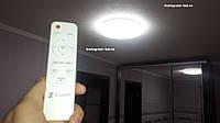 Потолочный светодиодный светильник с диммерным пультом 70  ватт