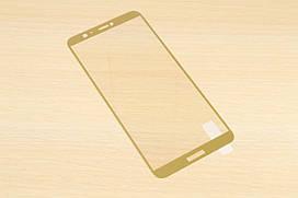 Защитное стекло Silk Screen для Huawei P Smart тех.пакет (Gold)
