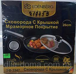Сковорода - 26 Cm