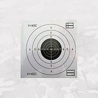 Мишень бумажная Ружес пристрелочная 14х14 см (50 шт.), фото 1
