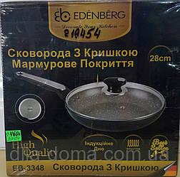 Сковорода - 28 Cm