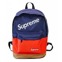 Молодежный рюкзак Supreme синий с красным, фото 1