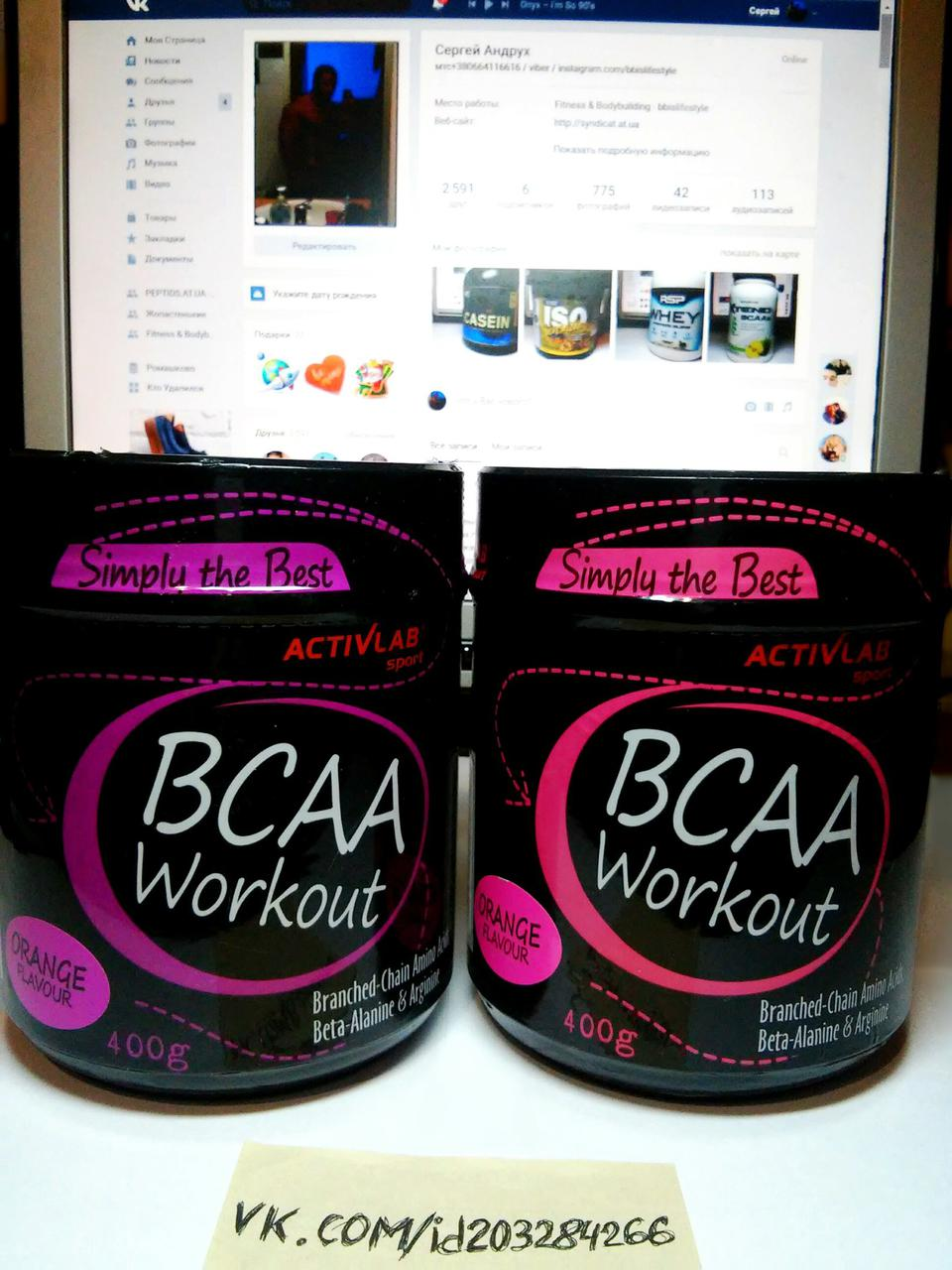 ActivLab Simply The Best BCAA Workout 400г
