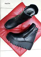 Зимние ботинки на танкетке из натур кожи, фото 1