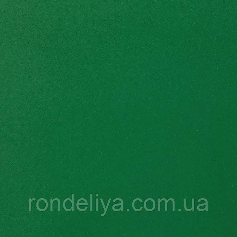 Фоамиран зелений 20*30 см